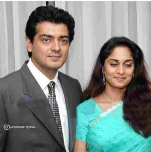 ShaliniAjith Kumar husband