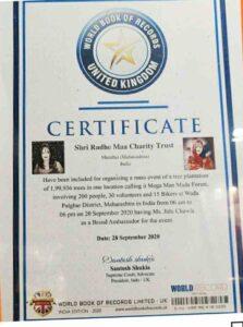 Radhe maa world record