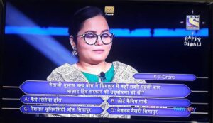 Nazia Nasim 7 crore question