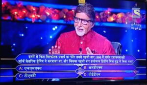 mohita sharma kbc 1 crore question in Hindi
