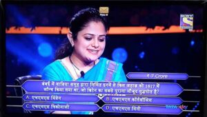 Mohita Sharma 7th crore question in Hindi