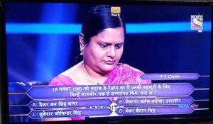 Anupa Das KBC 1 Crore Question in Hindi