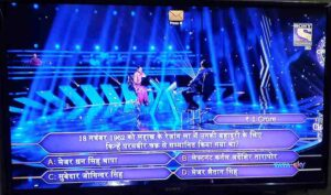 anupa das 1 crore question in hindi