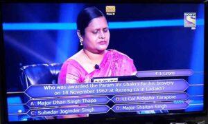 Anupa Das KBC 1 Crore Question in English