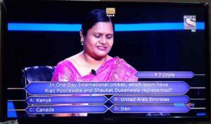 anupa das kbc 7 crore question in english