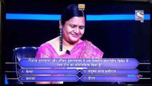 anupa das kbc 7 crore question in Hindi