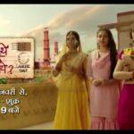 Kyun Utthe Dil Chhod Aaye Serial