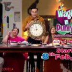 Wagle Ki Duniya Sab tv Serial