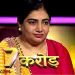 neha shah kbc 7 crore question