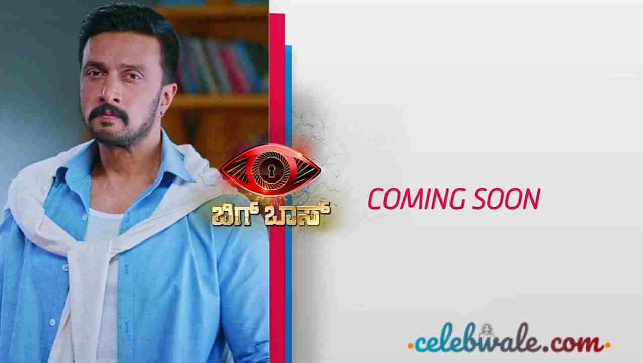 Bigg Boss Kannada Season 8