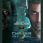 Chakra Ka Rakshak Movie