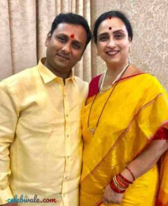 Chitra Wagh with her brother