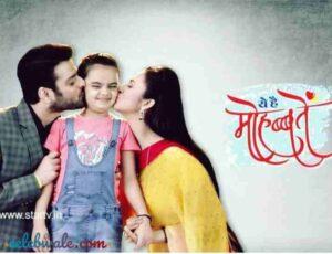Shireen Mirza tv serial