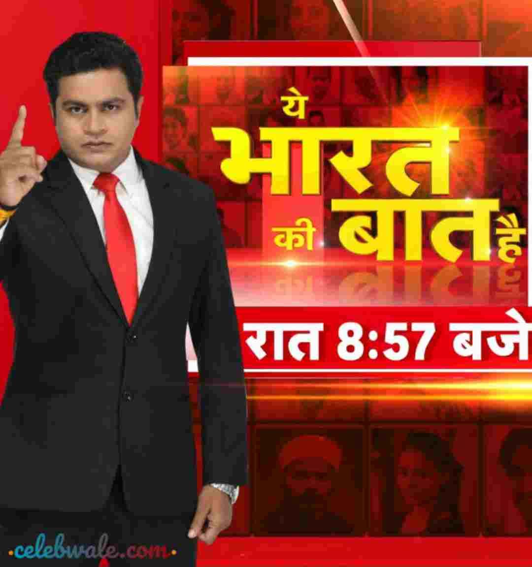 Vikas Sharma in his show ye bharat ki baat hai