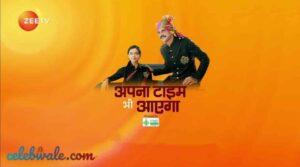Apna Time Bhi Aayega tv serial star cast
