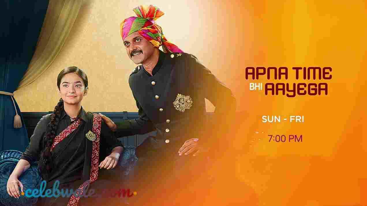 Apna Time Bhi Aayega tv serial