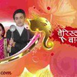Barrister Babu tv serial colors tv