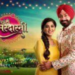 Choti Sarrdarani (Colors) TV Serial