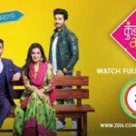 Kundali Bhagya TV Serial