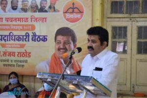 sanjay rathod speaking
