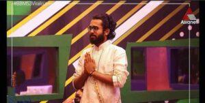 Adoney John in Bigg Boss Malayalam Season 3
