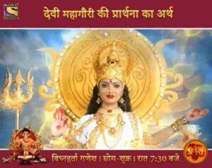 Akanksha Puri in vighnaharta Ganesh