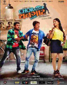 Amit Mistry movies