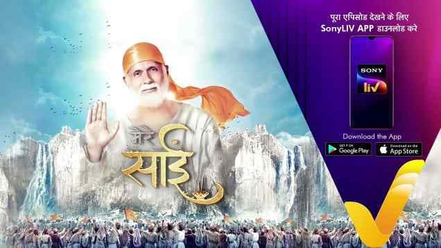 Mere Sai tv serial