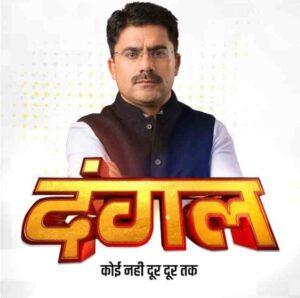 Rohit Sardana dangal show