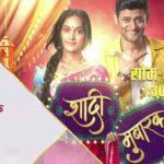 Shaadi Mubarak tv serial