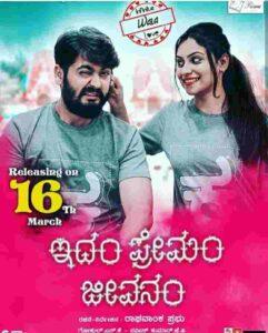 Shanaya Katwe debut film