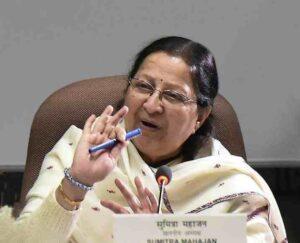 Sumitra Mahajan celebwale