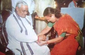 Sumitra Mahajan with Atal Bihari Bajapayee