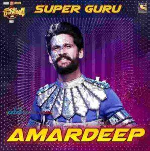 Super Guru Amardeep