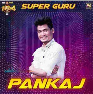 Super Guru Pankaj