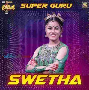 Super Guru Swetha