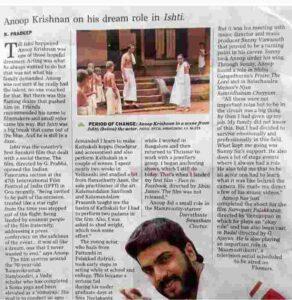 Anoop Krishnan featured in newspaper