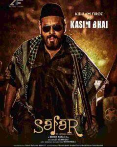 Kidilam Firoz in movie