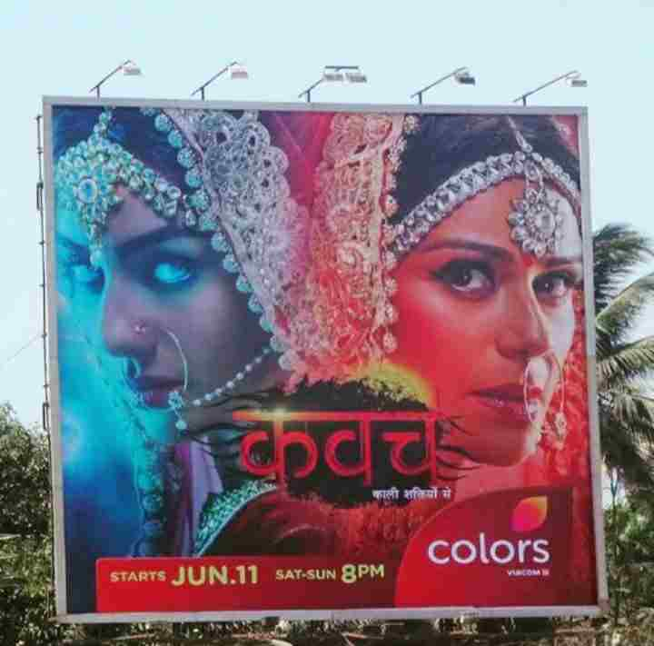 Mahek Chahal in colors tv show Kavach
