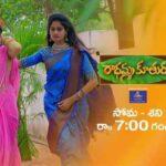 Radhamma Kuthuru tv serial