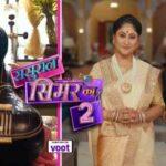 Sasural Simar Ka 2 tv Serial