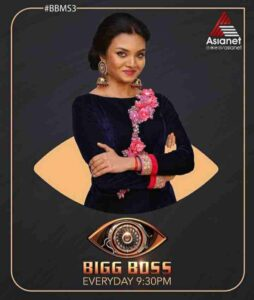 Soorya J Menon in Bigg Boss Malayalam Season 3