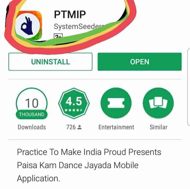 Amardeep Singh Natt app on Google Play