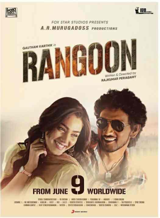 Sana Makbul movie Rangoon