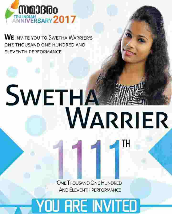 Swetha Warrier in her 1111 stage show