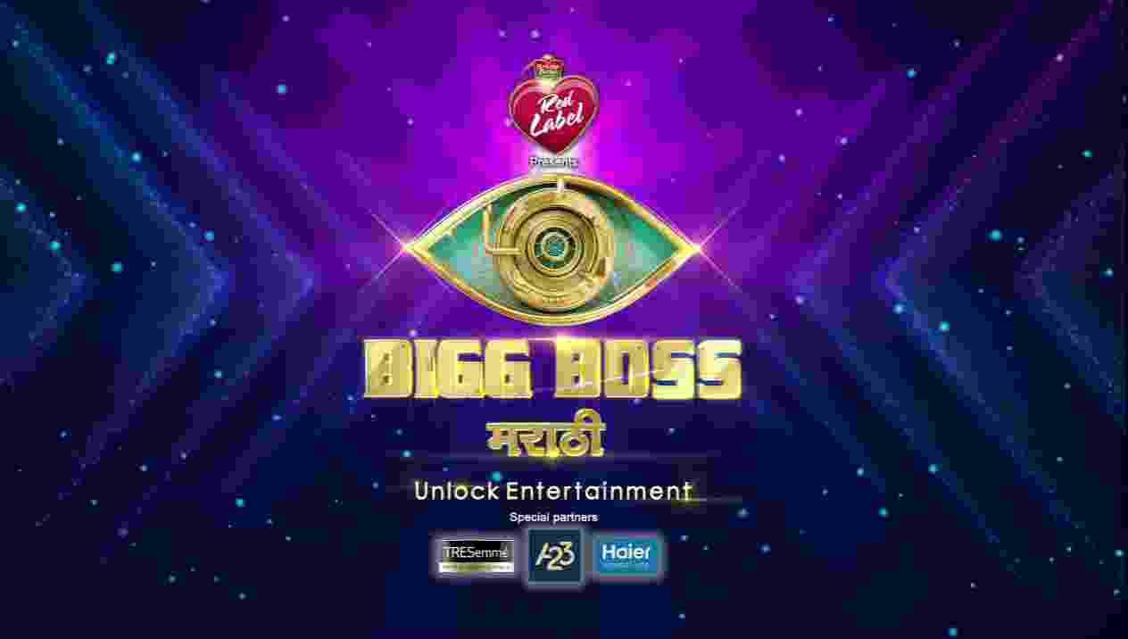 bigg boss marathi 3 elimination list