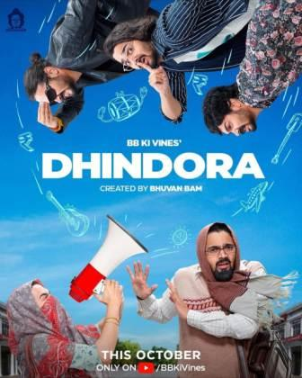 Dhindhora feature photo