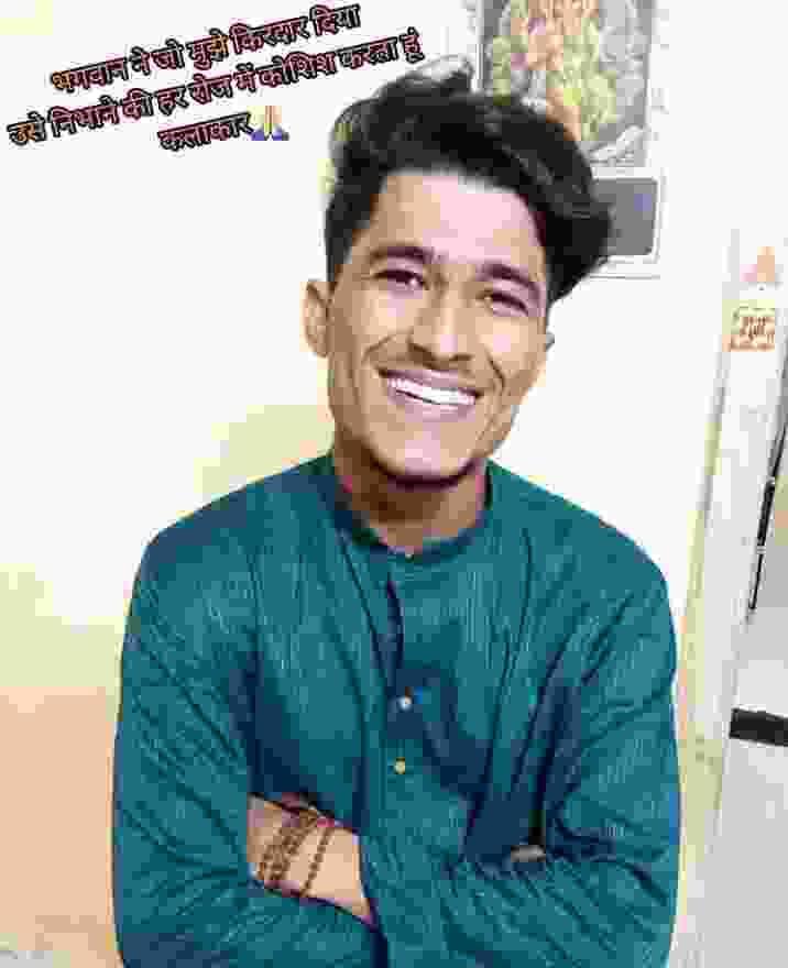 Rajendra Bishnoi